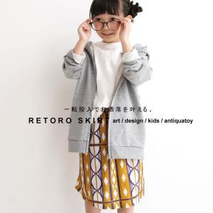 レトロ柄 幾何学 ボックス型 個性 パープル マスタード レトロ柄スカート・再販。(30)メール便可|antiqua
