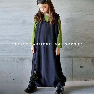 サロペット ワンピース ストライプ 個性 子供服 サルエルサロペット・##メール便不可|antiqua