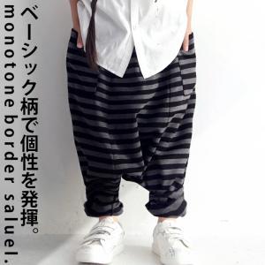 サルエル ボーダー パンツ 変形 子供服 キッズ  ボーダーサルエルパンツ・##メール便不可|antiqua
