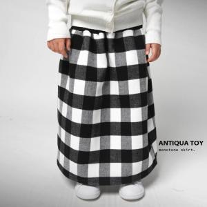 子供服 ロングスカート チェック柄 モノトーン モード ギンガムチェック。チェック柄スカート・(80)メール便可|antiqua