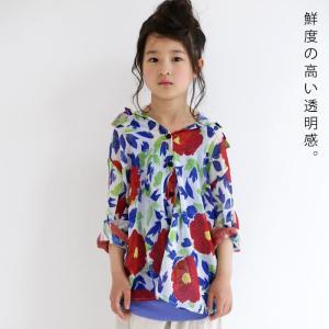 子供服 シャツ  長袖 花柄 花柄シャツ・(30)メール便可|antiqua