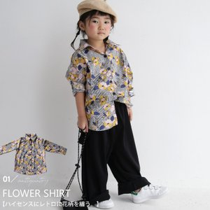 キッズシャツ 男の子 女の子 アンティカ ストライプ花柄シャツ・6月15日20時〜発売。(30)メール便可|antiqua