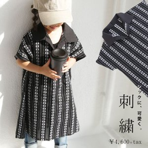 キッズワンピース 半袖 子供服  アンティカ 刺繍ワンピース。・6月15日20時〜発売。(50)メール便可|antiqua