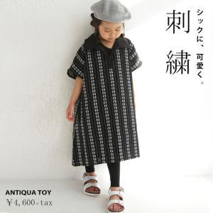 キッズワンピース 半袖 子供服  アンティカ 刺繍ワンピース。・6月15日20時〜発売。(50)メール便可|antiqua|12