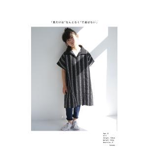 キッズワンピース 半袖 子供服  アンティカ 刺繍ワンピース。・6月15日20時〜発売。(50)メール便可|antiqua|03