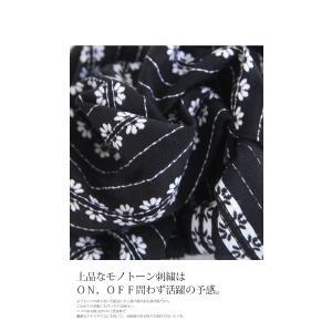 キッズワンピース 半袖 子供服  アンティカ 刺繍ワンピース。・6月15日20時〜発売。(50)メール便可|antiqua|07