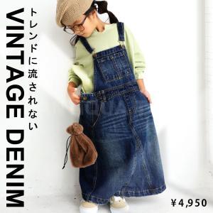 キッズ デニム サロペット 女の子 スカート アンティカ デニムサロペットスカート・再販。##×メール便不可|antiqua