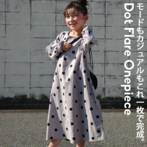 子供服 キッズ 女の子 ワンピース ドット 水玉 綿100% Aライン フレア ・ドットAラインワンピース(50)メール便可|antiqua