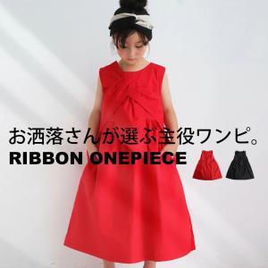 子供服 ワンピース  フォーマル リボンモチーフワンピース・3月2日20時〜発売。(80)メール便可|antiqua