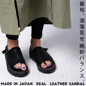 靴 シューズ 厚底 サンダル 本革 シャーク底サンダル・再再販。##「G」メール便不可|antiqua