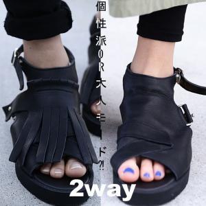 サンダル 靴 シューズ 上品 オリジナル フリンジモードサンダル・再販。##メール便不可|antiqua