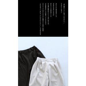 ボトムス パンツ レディース テーパード スエード調 テーパードパンツ・11月9日20時〜発売。##メール便不可|antiqua|05