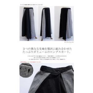 切り替えとボタンデザインで掻き立てる。チェックデザインスカート・10月9日20時〜再再販。##メール便不可 antiqua 02
