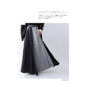 切り替えとボタンデザインで掻き立てる。チェックデザインスカート・10月9日20時〜再再販。##メール便不可 antiqua 11