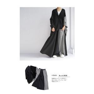 切り替えとボタンデザインで掻き立てる。チェックデザインスカート・10月9日20時〜再再販。##メール便不可 antiqua 12