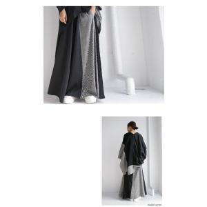 切り替えとボタンデザインで掻き立てる。チェックデザインスカート・10月9日20時〜再再販。##メール便不可 antiqua 13