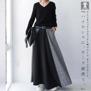 切り替えとボタンデザインで掻き立てる。チェックデザインスカート・10月9日20時〜再再販。##メール便不可 antiqua 17
