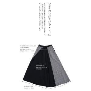 切り替えとボタンデザインで掻き立てる。チェックデザインスカート・10月9日20時〜再再販。##メール便不可 antiqua 06