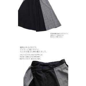 切り替えとボタンデザインで掻き立てる。チェックデザインスカート・10月9日20時〜再再販。##メール便不可 antiqua 07