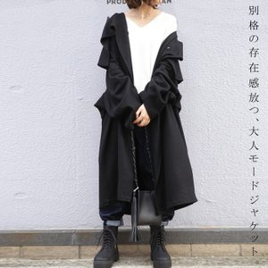 クリアランスバーゲン!期間限定開催!アウター コート 羽織り オリジナル 無地 モード羽織りコート・##メール便不可(返品・キャンセル・交換不可。)|antiqua