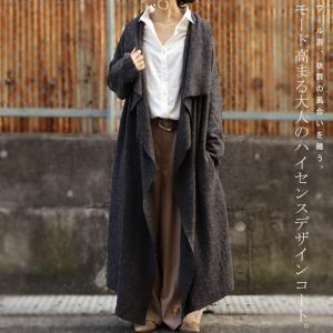 コート ウール混 羽織り ロング ボリュームカラーコート・12月26日20時〜再再販。「G」##メール便不可|antiqua