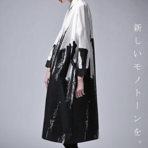 ワンピース シャツ 綿100% モノトーン アート柄シャツワンピ・1月12日20時〜発売。##メール便不可|antiqua