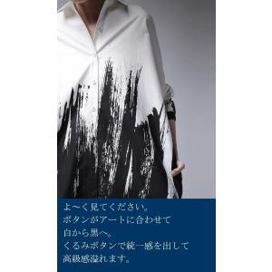 ワンピース シャツ 綿100% モノトーン アート柄シャツワンピ・##メール便不可|antiqua|06