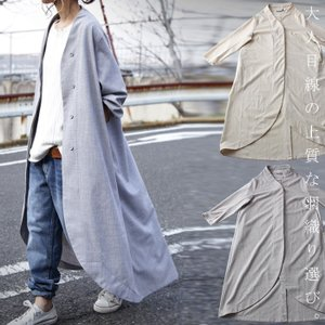 アウター ジャケット 羽織り 変形 ロング 長袖 変形ロングジャケット・3月6日20時〜発売。##メール便不可|antiqua