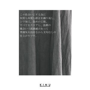 ワンピース 半袖 五分袖 レディース マキシ Vネック タイダイロングワンピ・5月25日20時〜発売。(50)メール便可|antiqua|05