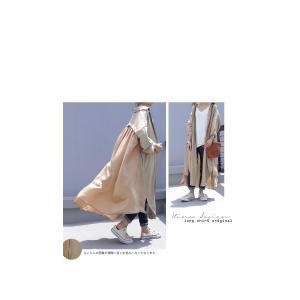 ワンピース レディース 長袖 ギャザー 羽織り 切替ギャザーワンピ・8月17日20時〜再再販。「G」##メール便不可 antiqua 16