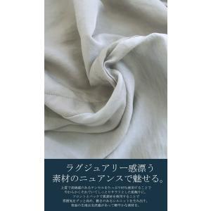ワンピース レディース 長袖 ギャザー 羽織り 切替ギャザーワンピ・8月17日20時〜再再販。「G」##メール便不可 antiqua 08