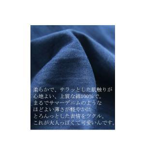 ボトムス パンツ ワイド レディース 綿 綿100 ベルト付き ワイドデニムパンツ・1月15日20時〜発売。##メール便不可 antiqua 08