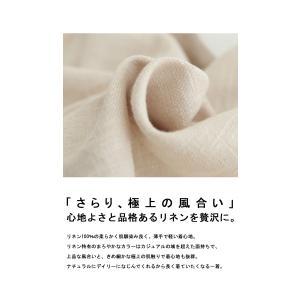 アウター ジャケット ノーカラー レディース 麻100 麻 フラップポケットジャケット・2月15日20時〜再販。##メール便不可 antiqua 09