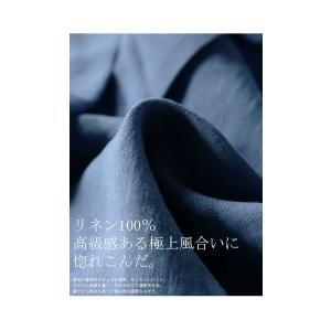 ジャケット レディース アウター ダブルジャケット 羽織り 長袖 ダブルボタン・6月30日0時〜発売。メール便不可 antiqua 06