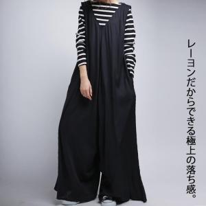 サロペット オールインワン オーバーオール・6月6日20時〜...