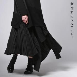 プリーツスカートの概念を崩す斬新さ。デザインスカート・11月10日20時〜再販。##メール便不可|antiqua