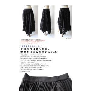 プリーツスカートの概念を崩す斬新さ。デザインスカート・11月10日20時〜再販。##メール便不可|antiqua|02