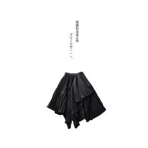 プリーツスカートの概念を崩す斬新さ。デザインスカート・11月10日20時〜再販。##メール便不可|antiqua|06