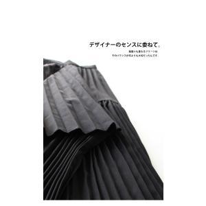 プリーツスカートの概念を崩す斬新さ。デザインスカート・11月10日20時〜再販。##メール便不可|antiqua|07