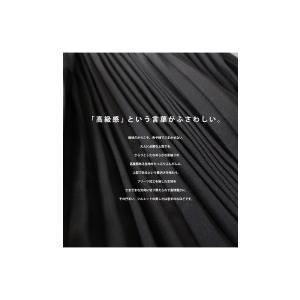 プリーツスカートの概念を崩す斬新さ。デザインスカート・11月10日20時〜再販。##メール便不可|antiqua|09