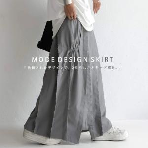 スカート 変形 アシメ アシンメトリー 切りっぱなし変形スカート・再再販。##「G」メール便不可|antiqua