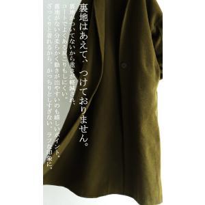 コート レディース 送料無料・メール便不可 antiqua 12
