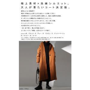 コート レディース 送料無料・メール便不可 antiqua 03