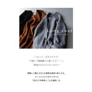 コート レディース 送料無料・メール便不可 antiqua 04