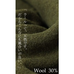 コート レディース 送料無料・メール便不可 antiqua 05