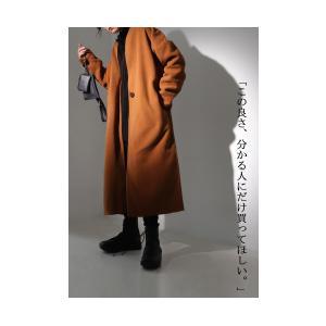 コート レディース 送料無料・メール便不可 antiqua 07