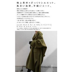 コート レディース アウター 送料無料・メール便不可|antiqua|03