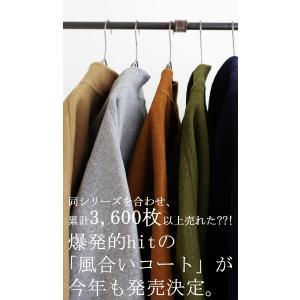 コート レディース アウター 送料無料・メール便不可 antiqua 02