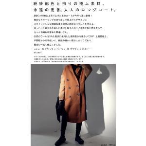 コート レディース アウター 送料無料・メール便不可 antiqua 03