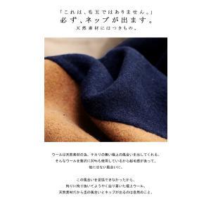 コート レディース アウター 送料無料・メール便不可 antiqua 06